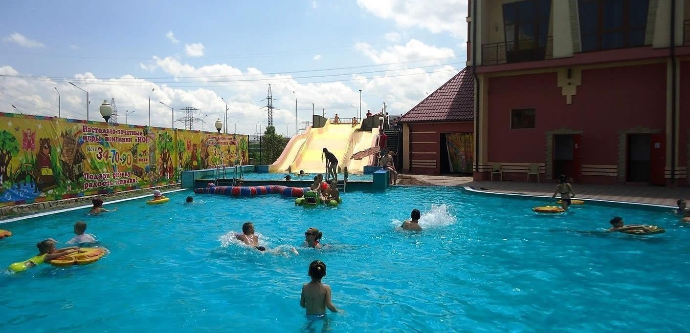 Аквапарк «Город Солнца» в Пятигорске